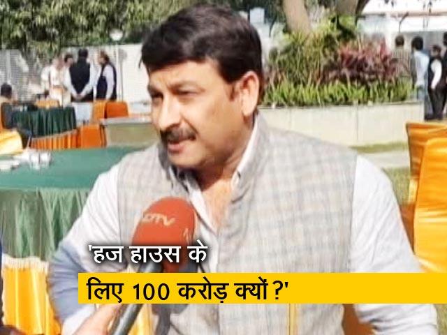 Videos : अयोध्या पर सिसोदिया के बयान को लेकर मनोज तिवारी ने उठाया सवाल