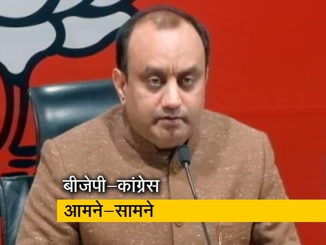Videos : इंडिया 9 बजे: अगस्ता वेस्टलैंड हेलीकॉप्टर मामले में ईडी के खुलासे के बाद बीजेपी-कांग्रेस आमने-सामने