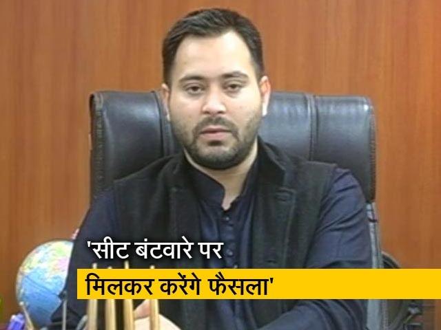 Videos : NDTV से बोले तेजस्वी यादव, सीट बंटवारे पर मिलकर करेंगे फैसला