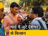 Video : बेटी की शादी के लिए जमीन बेचने को क्यों मजबूर है ओडिशा का किसान