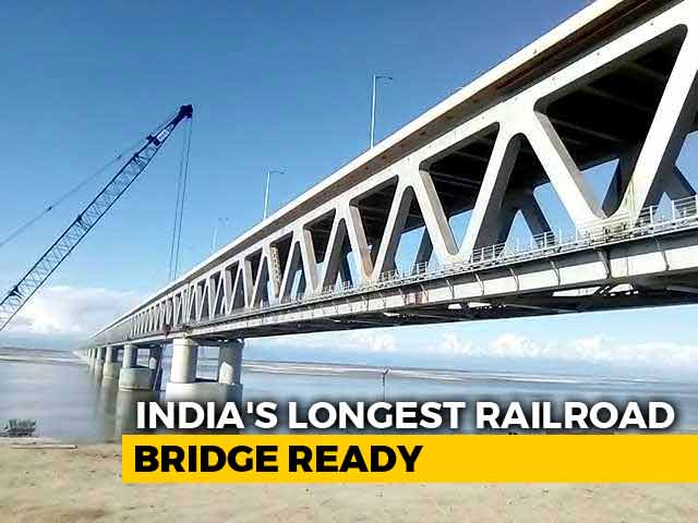 Video : India's Longest Railroad Bridge Ready After 21 Years, Launch This Week