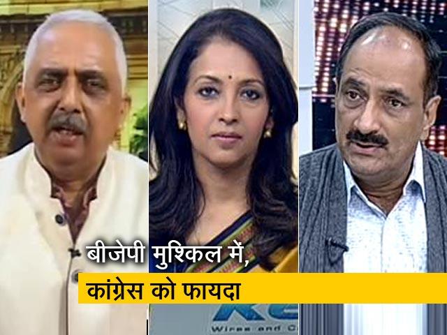 Videos : Poll of Exit Polls: तीन राज्यों में मुश्किल में बीजेपी, कांग्रेस को हो सकता है फायदा