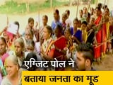 Video : न्यूज टाइम इंडिया : पांच राज्यों में मतदान का काम पूरा