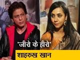 Video : 'जीरो का हीरो' : देखें शाहरुख खान के साथ खास मुलाकात