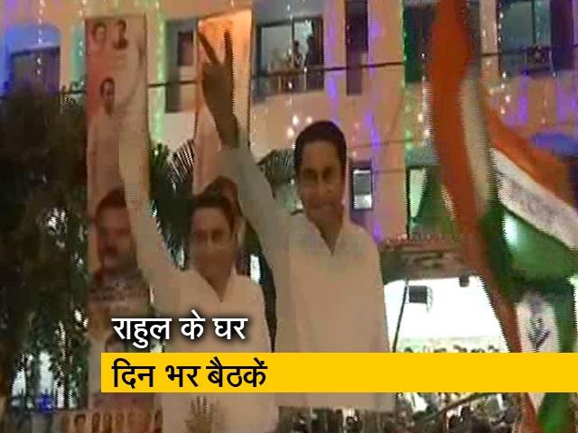 Video : कमलनाथ बनेंगे मुख्यमंत्री: सूत्र