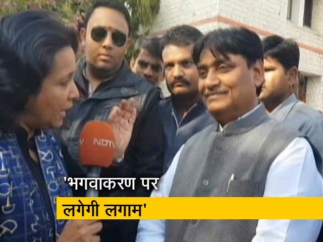 Videos : राजस्थान के शिक्षा मंत्री बोले- शिक्षा के भगवाकरण पर लगेगी लगाम