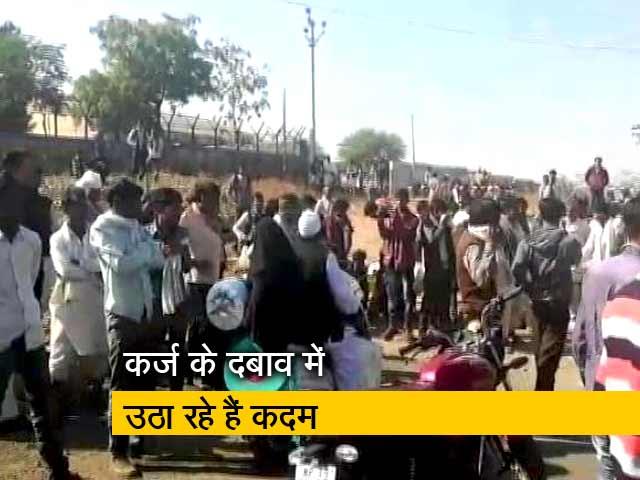 Videos : कर्जमाफी के बाद भी किसान कर रहे हैं खुदकुशी