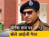 Videos : न्यूज टाइम इंडिया: 'सबूतों के आधार पर कार्रवाई होगी'