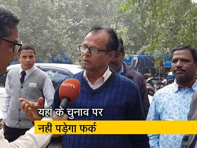 Videos : पांच राज्यों के चुनावी नतीजों पर दिल्ली वालों की राय