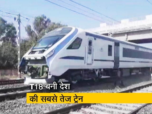 Video : भारत की पहली इंजन रहित ट्रेन ने तोड़े स्पीड के रिकॉर्ड