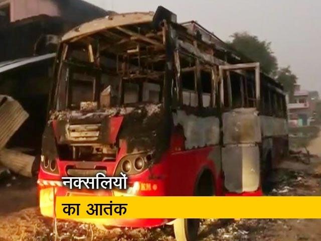 Video : बिहार: औरंगाबाद में नक्सलियों का हमला