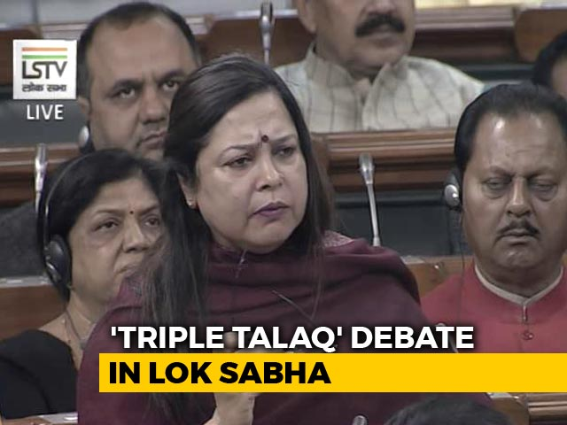 Video : Even Islamic Countries Don't Practice Triple <i>Talaq</i>, BJP Says