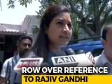 Video : No Resolution On Rajiv Gandhi, AAP Clarifies; Alka Lamba Asked To Quit