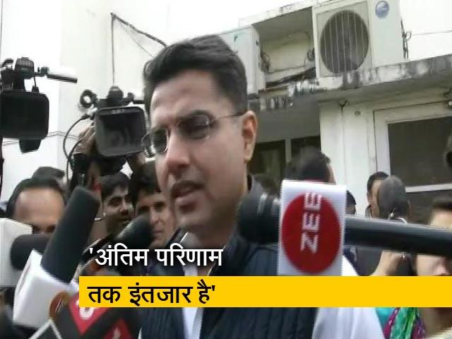 Video : राजस्थान में कांग्रेस पूर्ण बहुमत के साथ सरकार बनाएगी: सचिन पायलट
