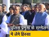 Videos : गुजरात के दो दिन के दौरे पर पीएम मोदी