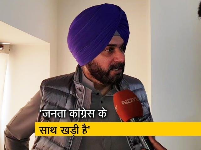 Video : NDTV से बोले नवजोत सिंह सिद्ध, बुरे दिन जाने वाले हैं और राहुल गांधी आने वाले हैं