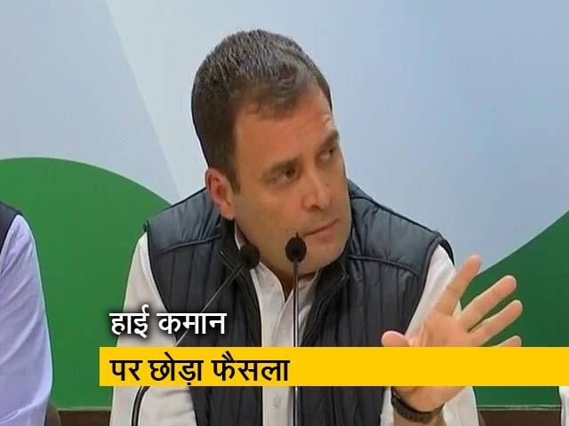 Videos : एमपी, राजस्थान में कौन बनेगा मुख्यमंत्री?