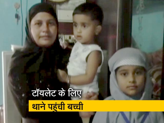Video : 7 साल की बच्ची ने जब थाने में कर दी पिता के खिलाफ शिकायत,फिर बन गई स्टार