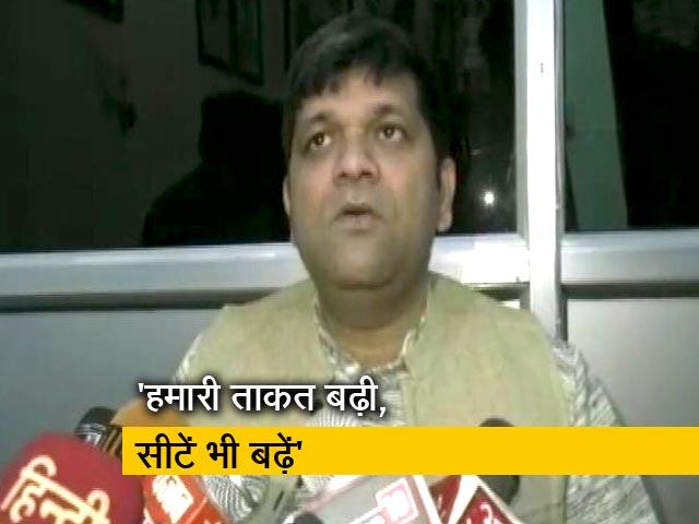 Video : TOP NEWS @ 8 AM: अब अपना दल बीजपी से नाराज