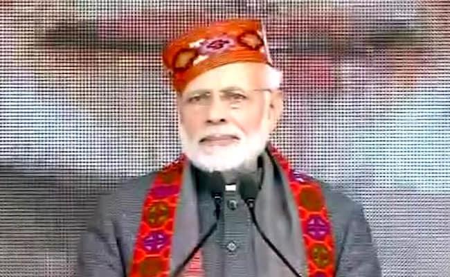 धर्मशाला में कांग्रेस पर गरजे पीएम मोदी, कहा- हम पुरानी सरकार से 50 हजार करोड़ ज्यादा देते हैं