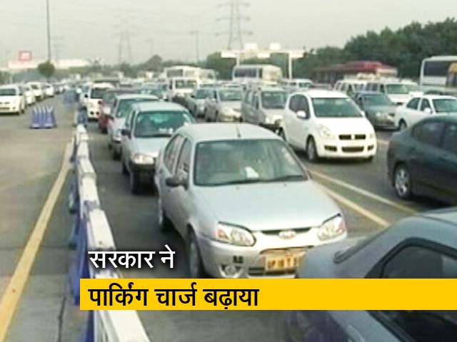 Video : नए साल में दिल्ली में महंगा हो जाएगा गाड़ी खरीदना