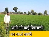 Video : मध्यप्रदेश सरकार ने पूरा किया अपना वादा