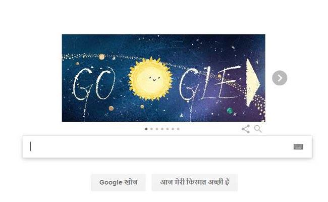 Google Doodle: आज आसमान से होगी तारों की बारिश, जानिए क्या है Geminid Meteor Shower