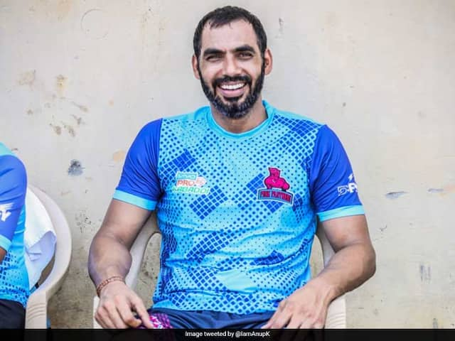 Kabaddi World Cup Winning Captain Anup Kumar Announces Retirement Kabaddi News