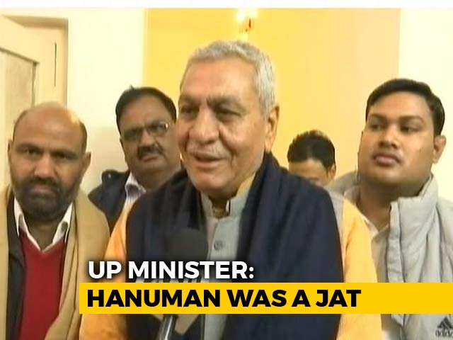 "Video : First Dalit, Then Muslim. Now UP Minister Says Lord Hanuman A ""Jat"""