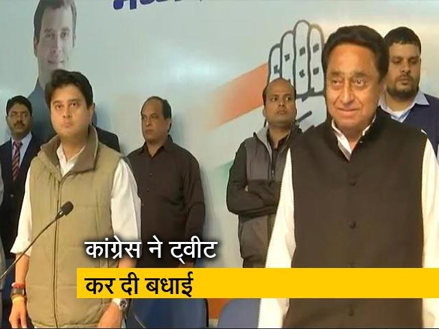 Videos : मध्यप्रदेश के मुख्यमंत्री बने कमलनाथ