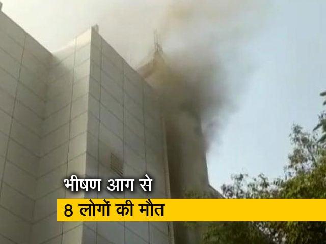 Videos : सिटी सेंटर :  मुंबई के कामगार अस्पताल में भीषण आग लगने से 8 लोगों की मौत