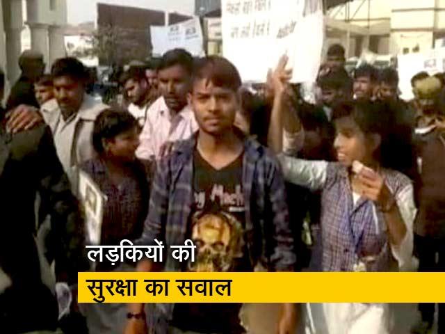 Video : सिटी सेंटर: जिंदा जल गईं दो बेटियां! मुंबई में साफ़ हवा के लिए सड़कों पर लोग