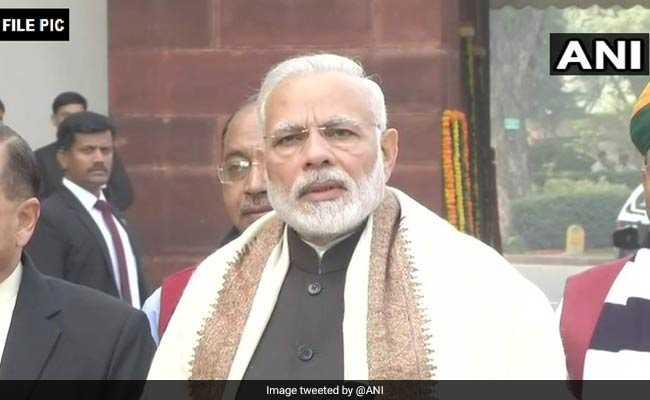 PM Modi To launch Projects Worth 41,000 Crore In Maharashtra