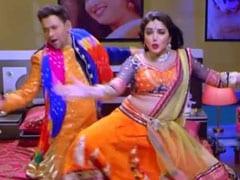 आम्रपाली दुबे और निरहुआ की दिखी झन्नाटेदार केमिस्ट्री, 'दरोगा बाबू' का YouTube पर धमाल- देखें Video
