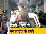 Video : Top News @8 AM:दिल्ली में बड़े आतंकी हमलों की थी तैयारी