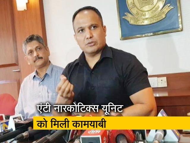 Video : मुंबई में 1000 करोड़ रुपये का ड्रग्स जब्त