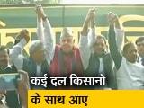 Video : सिटी सेंटर: दिल्ली में किसानों के साथ आया विपक्ष, क्या अदालत में टिक पायेगा मराठा आरक्षण?