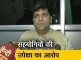 Video : अब अपना दल ने BJP पर बनाया दबाव