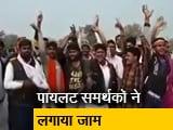 Video : सचिन पायलट के समर्थकों का हंगामा