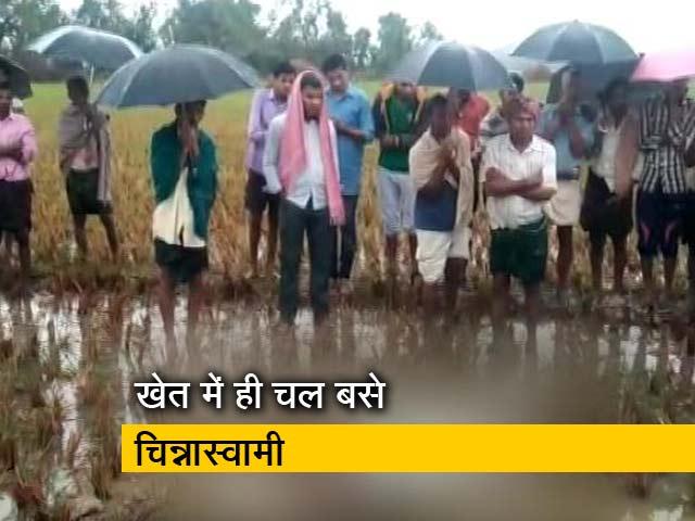 Video : तबाह फसल देखकर किसान की खेत में ही मौत