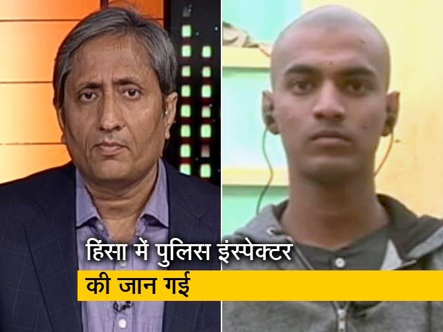 Videos : शहीद सुबोध कुमार सिंह के बेटे ने कहा- प्लीज बंद कीजिए हिंदू-मुस्लिम वायलेंस