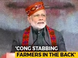 "Video : After Rahul Gandhi's Challenge, PM Modi Retorts, ""Don't Lie To Farmers"""