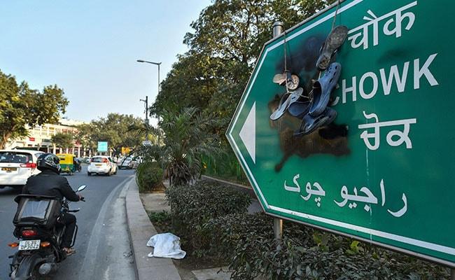 1984 Riots Victims Blacken Delhi's Rajiv Chowk Signboard, Want It Renamed
