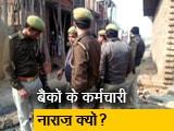 Video : न्यूज टाइम इंडिया: NIA ने बड़े हमले की साजिश का किया पर्दाफाश
