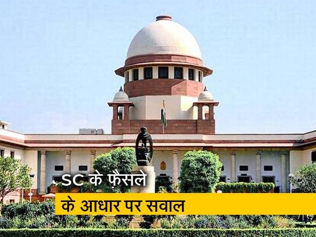 Videos : इंडिया 7 बजे : रफ़ाल पर वार जारी, कहां है CAG की रिपोर्ट?