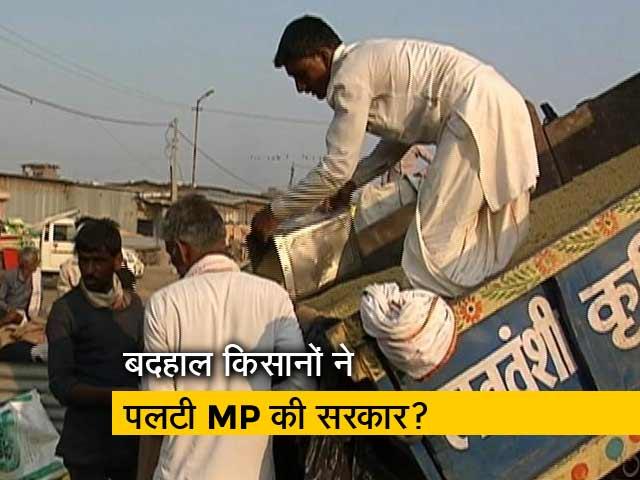 Videos : क्या किसानों के गुस्से के आगे हारे शिवराज चौहान?