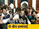 Video : सदन में भिड़े BJP-AAP के पार्षद