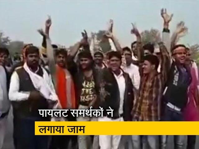 Videos : सचिन पायलट के समर्थकों का हंगामा