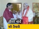 Video : ओडिशा के मुख्यमंत्री नवीन पटनायक से मिले के.चंद्रशेखर राव