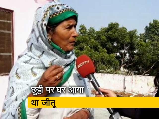 Video : मेरे बेटे ने नहीं की इंस्पेक्टर की हत्या: जीतू की मां